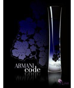 Nước hoa nữ Giorgio Armani Armani Code Pour Femme 75ml